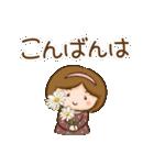 ほんわかさん【毎日便利 冬とお花】No.11(個別スタンプ:22)