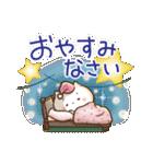 ほんわかさん【毎日便利 冬とお花】No.11(個別スタンプ:24)