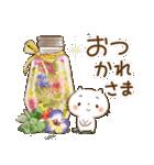 ほんわかさん【毎日便利 冬とお花】No.11(個別スタンプ:26)