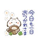 ほんわかさん【毎日便利 冬とお花】No.11(個別スタンプ:27)