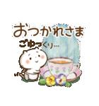 ほんわかさん【毎日便利 冬とお花】No.11(個別スタンプ:28)