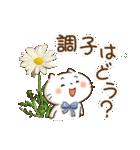 ほんわかさん【毎日便利 冬とお花】No.11(個別スタンプ:29)