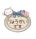 ほんわかさん【毎日便利 冬とお花】No.11(個別スタンプ:30)