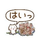 ほんわかさん【毎日便利 冬とお花】No.11(個別スタンプ:31)