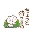 ほんわかさん【毎日便利 冬とお花】No.11(個別スタンプ:32)