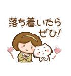 ほんわかさん【毎日便利 冬とお花】No.11(個別スタンプ:33)