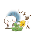 ほんわかさん【毎日便利 冬とお花】No.11(個別スタンプ:34)