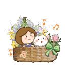 ほんわかさん【毎日便利 冬とお花】No.11(個別スタンプ:35)