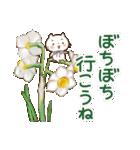 ほんわかさん【毎日便利 冬とお花】No.11(個別スタンプ:36)