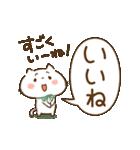 ほんわかさん【毎日便利 冬とお花】No.11(個別スタンプ:37)