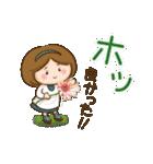 ほんわかさん【毎日便利 冬とお花】No.11(個別スタンプ:38)