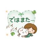 ほんわかさん【毎日便利 冬とお花】No.11(個別スタンプ:39)