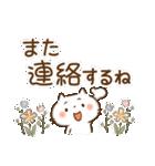 ほんわかさん【毎日便利 冬とお花】No.11(個別スタンプ:40)