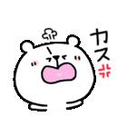 しろくまくん便り16 〜怒〜(個別スタンプ:2)