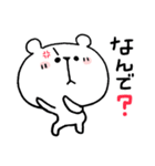 しろくまくん便り16 〜怒〜(個別スタンプ:5)