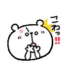 しろくまくん便り16 〜怒〜(個別スタンプ:11)