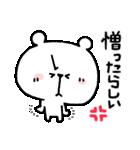 しろくまくん便り16 〜怒〜(個別スタンプ:15)