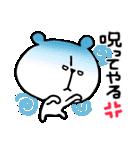 しろくまくん便り16 〜怒〜(個別スタンプ:16)
