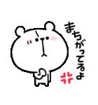 しろくまくん便り16 〜怒〜(個別スタンプ:29)