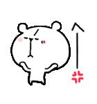 しろくまくん便り16 〜怒〜(個別スタンプ:30)