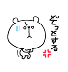 しろくまくん便り16 〜怒〜(個別スタンプ:31)