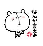 しろくまくん便り16 〜怒〜(個別スタンプ:36)