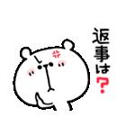 しろくまくん便り16 〜怒〜(個別スタンプ:37)