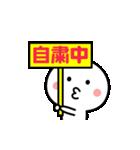 コロナの終息を願う☆【動くスタンプ】(個別スタンプ:1)
