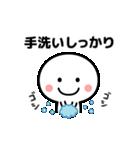 コロナの終息を願う☆【動くスタンプ】(個別スタンプ:2)