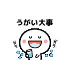 コロナの終息を願う☆【動くスタンプ】(個別スタンプ:3)