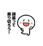 コロナの終息を願う☆【動くスタンプ】(個別スタンプ:5)
