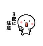 コロナの終息を願う☆【動くスタンプ】(個別スタンプ:6)