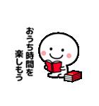 コロナの終息を願う☆【動くスタンプ】(個別スタンプ:7)