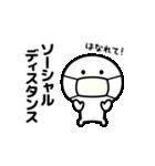 コロナの終息を願う☆【動くスタンプ】(個別スタンプ:8)