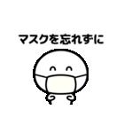 コロナの終息を願う☆【動くスタンプ】(個別スタンプ:9)