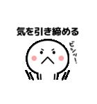 コロナの終息を願う☆【動くスタンプ】(個別スタンプ:11)