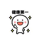 コロナの終息を願う☆【動くスタンプ】(個別スタンプ:12)