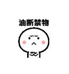 コロナの終息を願う☆【動くスタンプ】(個別スタンプ:13)