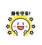 コロナの終息を願う☆【動くスタンプ】(個別スタンプ:14)