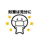 コロナの終息を願う☆【動くスタンプ】(個別スタンプ:15)