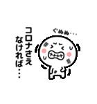 コロナの終息を願う☆【動くスタンプ】(個別スタンプ:16)