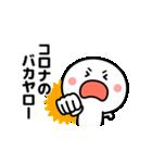 コロナの終息を願う☆【動くスタンプ】(個別スタンプ:17)