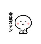 コロナの終息を願う☆【動くスタンプ】(個別スタンプ:18)