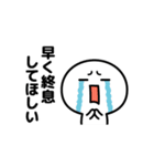 コロナの終息を願う☆【動くスタンプ】(個別スタンプ:19)