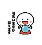 コロナの終息を願う☆【動くスタンプ】(個別スタンプ:20)