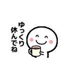 コロナの終息を願う☆【動くスタンプ】(個別スタンプ:21)