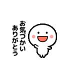 コロナの終息を願う☆【動くスタンプ】(個別スタンプ:22)