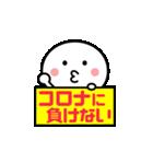 コロナの終息を願う☆【動くスタンプ】(個別スタンプ:24)