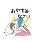 淡いレトロ女子ぃず2【日常挨拶】(個別スタンプ:4)