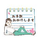 淡いレトロ女子ぃず2【日常挨拶】(個別スタンプ:5)